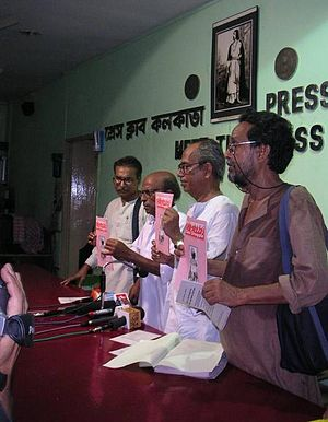 Communist Party of India (Marxist–Leninist) Class Struggle - Press conference ahead of the elections 2004