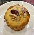 Cream-in Muffin Caramel Almond of Mister Donut in Japan.jpg