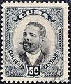 Cuba 1907 50centvs.JPG