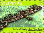 Cyrtodactylus mamanwa 2011 stamp of the Philippines.jpg