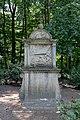 Dülmen, Dernekamp, Doppelbildstock -- 2015 -- 7293.jpg
