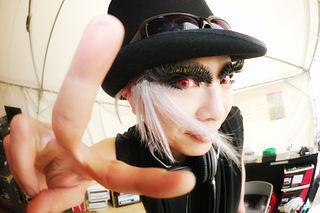 Yoji (DJ) Japanese trance/hard trance DJ