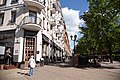 DSC 4416 Lienina and Internacyjanaĺnaja Streets, Minsk.jpg