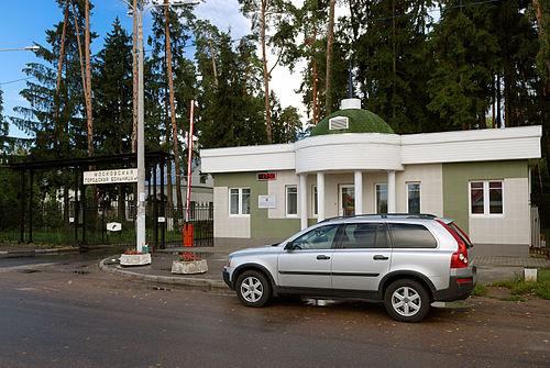 60 городская больница г москвы