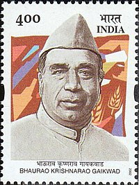 Dadasaheb Gaikwad 2002 stamp of India.jpg