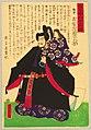 Dai Nihon Rokujūyoshō, Settsu Mashiba Chikuzennokami Hisayoshi by Yoshitora.jpg