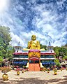 Dambulla Cave Temple - Frontal view of Golden Temple.jpg