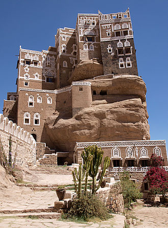 Yahya Muhammad Hamid ed-Din - The residence of Imam Yahya in the Wadi Dhar near Sana'a