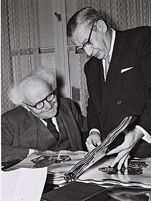 David Ben Gurion Billy Rose1960.jpg