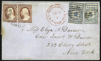 Hawaiian Missionaries (stamps) - The Dawson cover