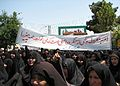 Demonstration of Hijab & modesty in Nishapur- July 12 2013 03.JPG