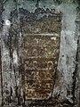 Dendera Tempel Zodiak 08.jpg