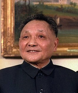 the political career of deng xiaoping a chinese revolutionary and statesman