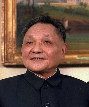 Communist University of the Toilers of the East - Deng Xiaoping