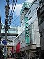 Department Store Suzuran Maebashi 001.JPG