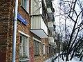 Depovskaya st. Moscow house 1.jpg