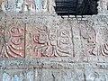 Detall dels Gravats dels murs superposats del Templo Viejo de la Huaca de la Luna02.jpg