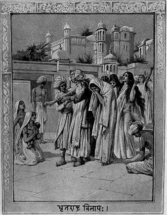 Dhritarashtra - Dhrutarastra Lament