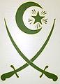 Difai təşkilatının emblemi.JPG