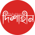 Dishaheen Logo Circle.png