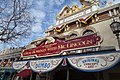 Disneyland - 40369278173.jpg