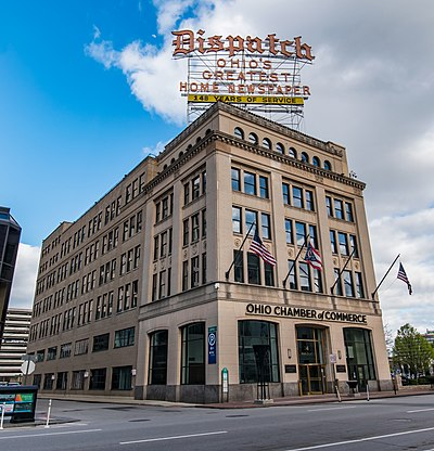 The Columbus Dispatch Building, 90-year home to the newspaper Dispatch Building, Columbus.jpg