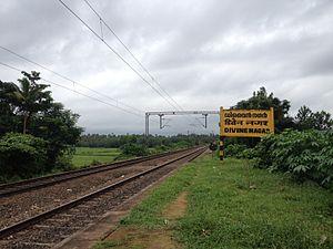 Divine Retreat Centre, Muringoor - Divine Nagar Railway Station
