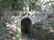 "The picturesquely coarse and primitive Doitsu-bashi (""German bridge"") in Ōasahiko-jinja, Naruto, Tokushima, Japan."