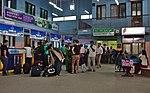 Domestic Terminal, Tribhuvan Airport, Kathmandu (9021560427).jpg