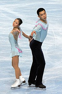 Dong Huibo and Wu Yiming at 2009 Trophee Eric Bompard.jpg