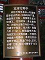 Double Ring Longevity Pavilion sign 4615.jpg