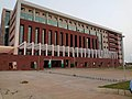 Dr B C Roy Institute of Medical Science & Research.jpg