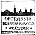 Drukarnia Dziennika Polskiego we Lwowie.png
