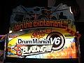 Drummania v6 blazing cover.jpg