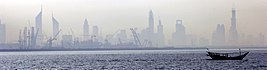 Dubai seen from USS Anzio (CG 68).jpg