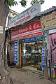 Dutta Ghosh & Co - 57 Nirmal Chandra Street - Kolkata 2017-09-02 2542.JPG