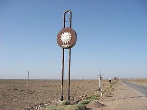 Kyzylkum Desert - Kyzylkum south of Dzhangeldy, Uzbekistan.