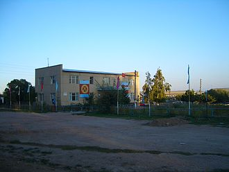 Politics of Kyrgyzstan - Government office building in the village of Tamchy, Issyk Kul Province