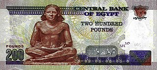 Egyptian pound Currency of Egypt