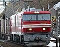 EH800-11 electric locomotive oshimatoubetsu station.JPG