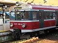 EN57 train (9344326591).jpg
