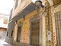Edificio en calle Echegaray, 18, Melilla.jpg