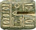 Egyptian - Inscribed Bead - Walters 4287 - Back.jpg