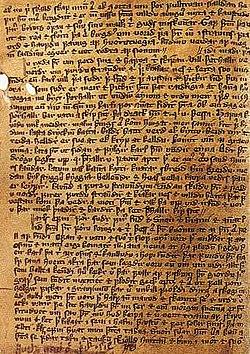 Eiríks Saga manuscript.jpg