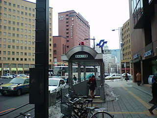 Hirose-dōri Station Metro station in Sendai, Japan