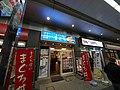 Ekimae Honcho, Kawasaki Ward, Kawasaki, Kanagawa Prefecture 210-0007, Japan - panoramio (17).jpg