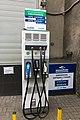 Electric vehicle charging station in Kyiv, Ukraine.jpg