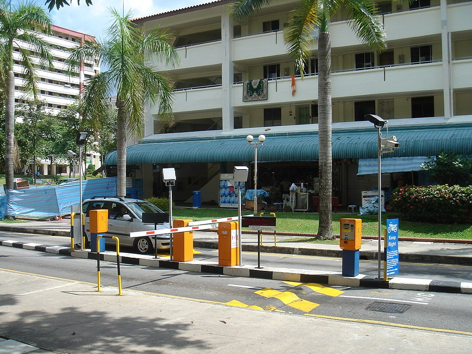 Electronic Parking System, Yishun, Singapore - 20061118