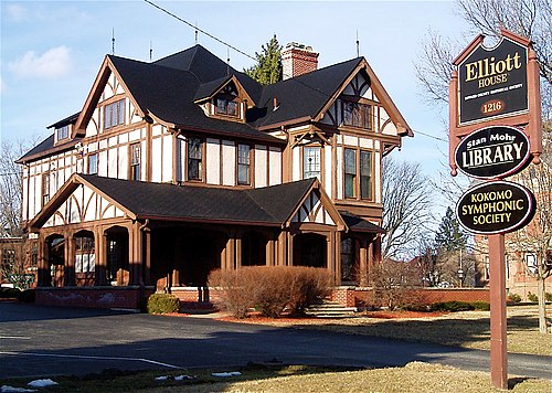 Photograph of the Elliott House in the Old Silk Stocking Historic District ElliottHouseKokomo.jpg