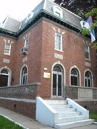 Serbian Americans - Embassy of Serbia, Washington, D.C.